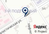 «ГОРОДСКАЯ БОЛЬНИЦА № 4» на Яндекс карте