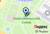 «Ozon.ru, пункт выдачи заказов» на Yandex карте