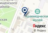 «РОЗНИЧНО-ПРОИЗВОДСТВЕННОЕ АПТЕЧНОЕ УЧРЕЖДЕНИЕ - АПТЕКА № 11» на Яндекс карте