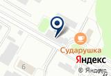 «Хорошие окна» на Яндекс карте