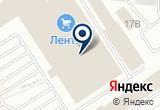 «Ковёр-Самолёт» на Yandex карте