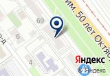 «ИП Кузнецова» на Yandex карте