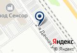 «ЭОЛ» на Yandex карте