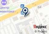 «ВидеоСаратов.ру» на Yandex карте