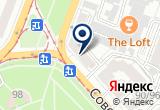 «Ремонтная мастерская» на Yandex карте