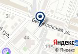 «СервисАвто, штрафстоянка» на Яндекс карте