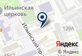 «Laser Strike» на Yandex карте