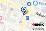 «Золотое перо» на Yandex карте
