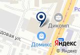 «Кубометр» на Yandex карте