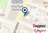 «Indigo» на Yandex карте