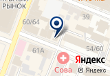 «Магазин джинсов и одежды Кожевников С» на Yandex карте