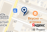 «ТСА-Поволжье» на Yandex карте