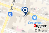 «МУП Бытстрой» на Yandex карте