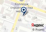 «Живая вода» на Yandex карте