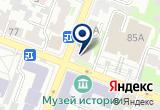 «Ботаника» на Yandex карте