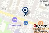 «Эмилия» на Yandex карте