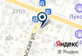 «Мир цветов» на Yandex карте