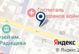 «Срфсоо Саратовская областная спортивная федерация черлидинга» на Yandex карте