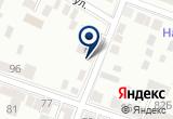 «1 механическая прачечная бпх муп» на Yandex карте