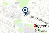 «Тоннаж-Сервис, ООО, штрафстоянка» на Яндекс карте