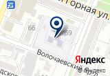 «Детский сад №243 Апельсин» на Yandex карте