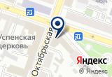 «Центр оздоровительных практик Единение» на Yandex карте