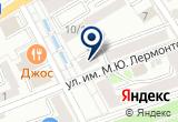 «Флорист» на Yandex карте
