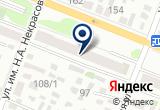«Минима» на Yandex карте