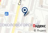 «ПСА» на Yandex карте