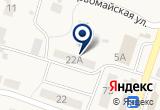 «Мировые судьи Саратовского района» на Яндекс карте