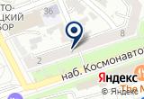 «Речной вокзал города Саратова» на Yandex карте