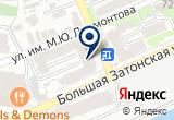 «Фитнес клуб Оса» на Yandex карте