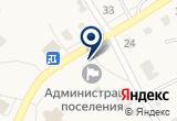 «Администрация Дубковского муниципального образования» на Яндекс карте