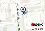 «Баси» на Yandex карте