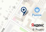 «Ветеран» на Yandex карте