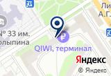 «Мой Энгельс» на Yandex карте