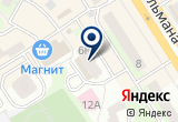 «ПФК-Строй» на Yandex карте