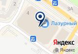«Интернет-магазин Шарики За Ролики» на Yandex карте