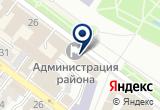 «Управление ГО и ЧС Энгельсского Муниципального района» на Яндекс карте
