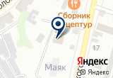 «Ритуал Офис» на Yandex карте