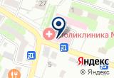 «Станция скорой медицинской помощи, г. Энгельс» на Яндекс карте
