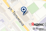 «PickPoint» на Yandex карте