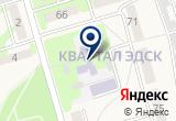 «Детский сад комбинированного вида пос. Пробуждение» на Яндекс карте