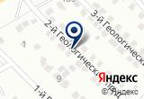 «Новое кладбище» на Yandex карте