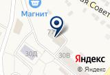 «А-1» на Yandex карте