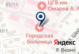 «Патологоанатомическое отделение Центральной Городской Больницы, МБУЗ» на Yandex карте