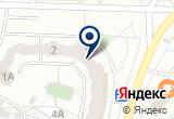 «Торговый Дом Азия» на Yandex карте