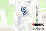 «Гостиница Волга» на Yandex карте