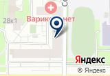 «Казанова» на Yandex карте
