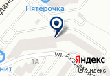 «Апартаменты Отель 21» на Yandex карте